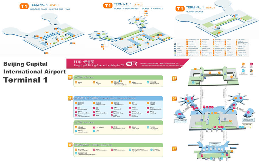 Beijing Capital Airport Pek Terminal 1 And Terminal 2