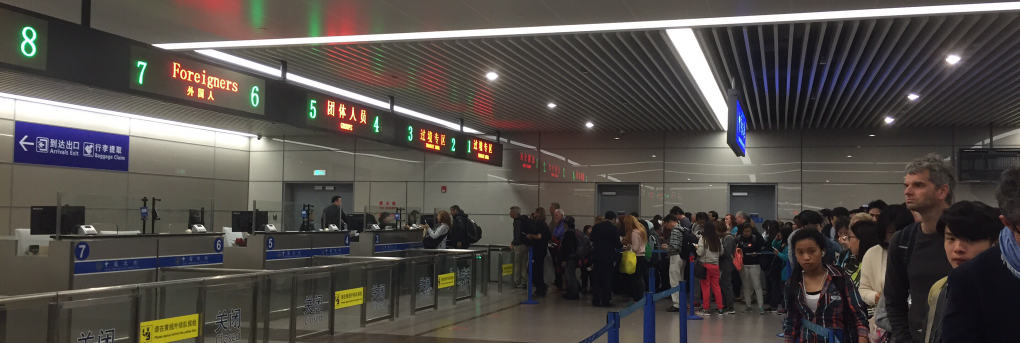 Shanghai Pudong Airport Departures and Arrivals Guide, T2