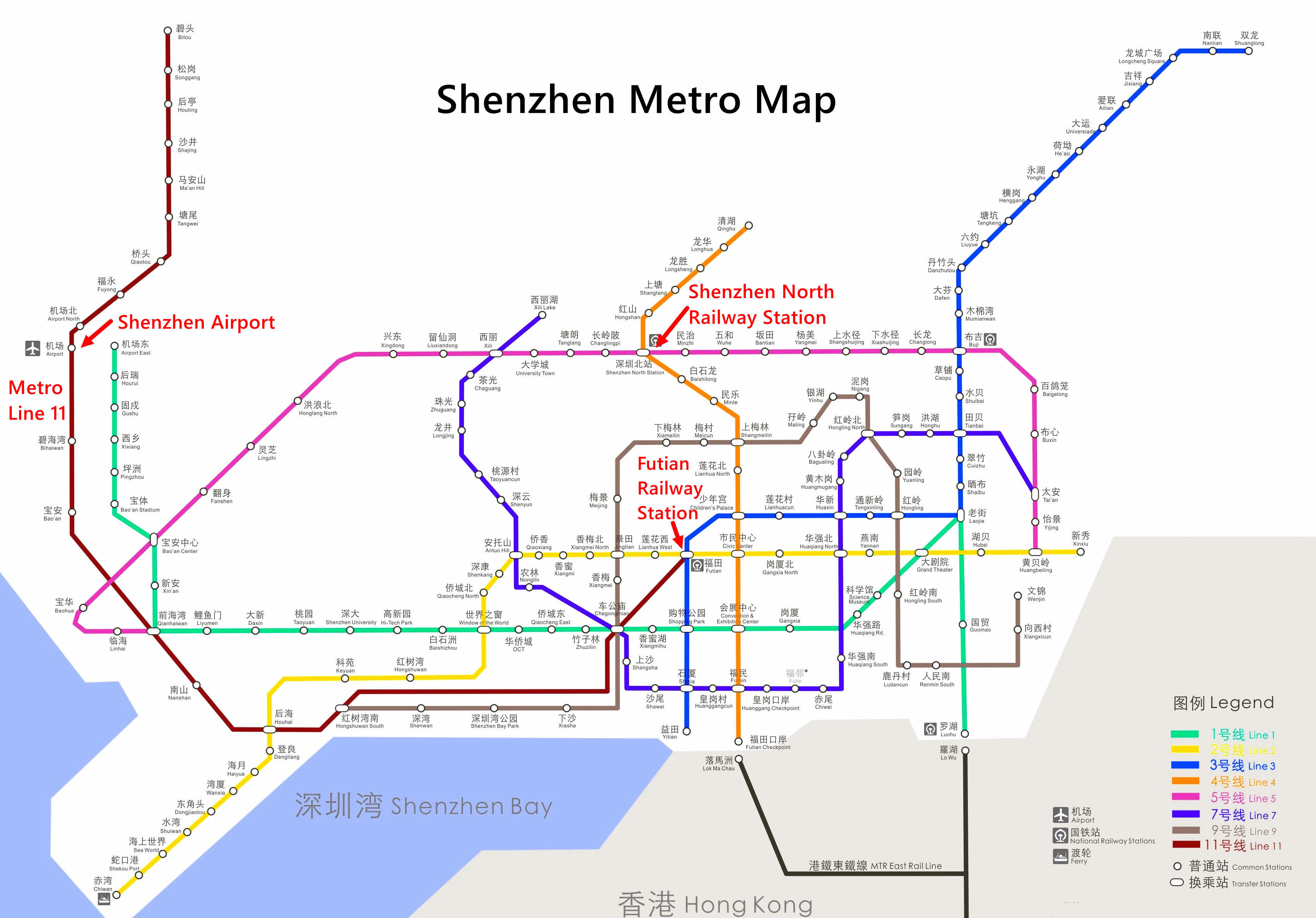 Metro And Bullet Train From Shenzhen Airport To Hong Kong Timetable