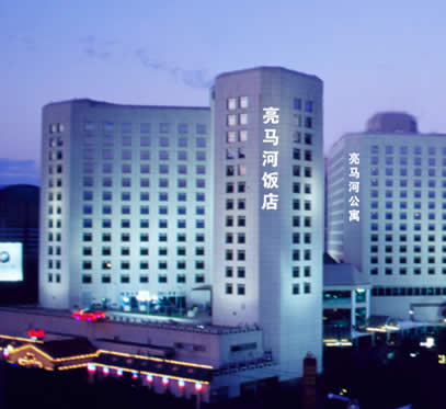 Beijing Landmark Towers Hotel