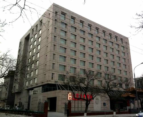 Beijing Regal Hotel