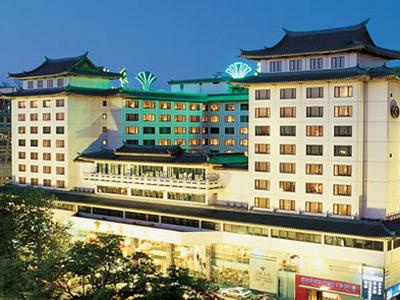 attraction review reviews congen massage healthcare club beijing