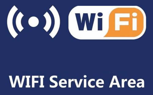 wifi at Beijing West Railway station