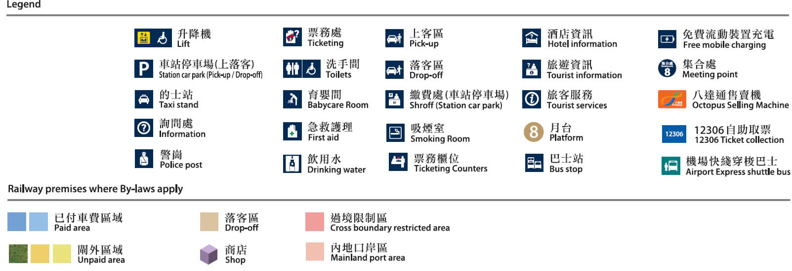 Legend of layout plan map, Hong Kong West Kowloon Railway Station