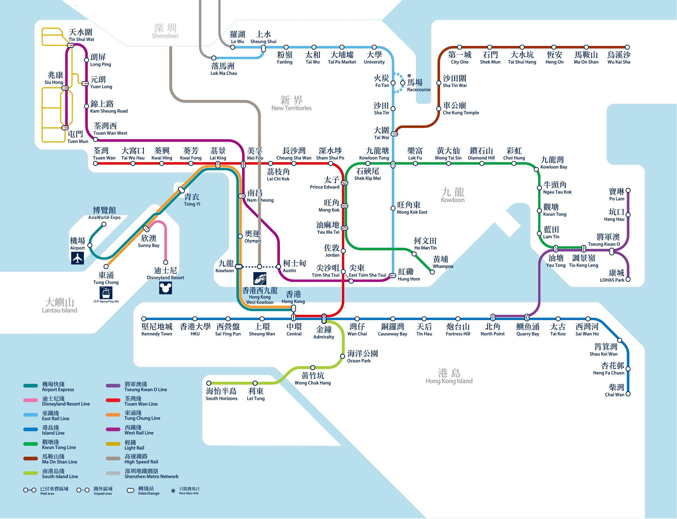 Subway Map A Train.Hong Kong Subway Map Map Of Hong Kong Metro Train