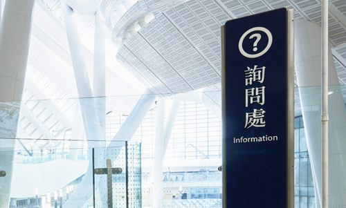 Facilities, service in Hong Kong West Kowloon Railway station