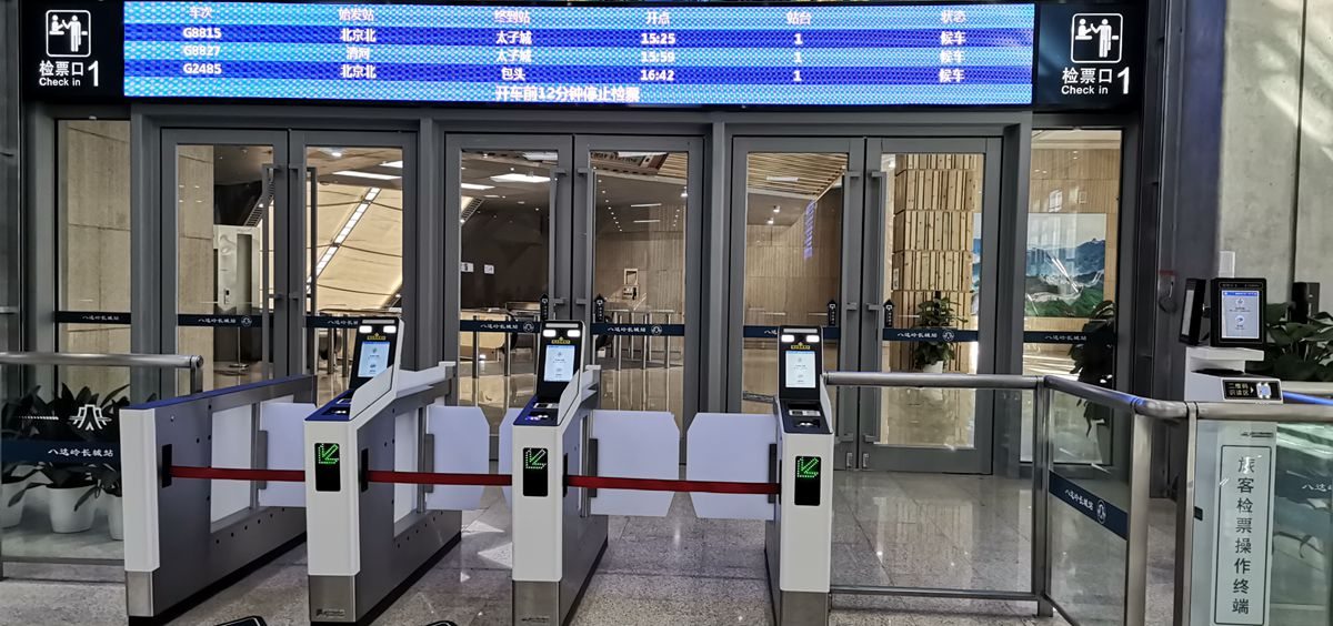 boarding gate(check-in) at Badaling Great Wall high speed Railway Station, badalingchangcheng station