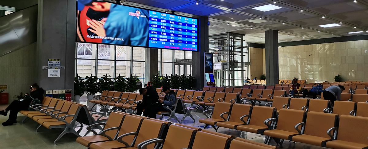 waiting room at Badaling Great Wall high speed Railway Station, badalingchangcheng station