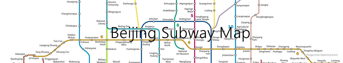 Metro Map of Beijing North Railway Station, Beijing Subway Map