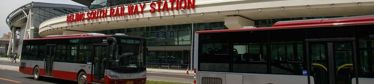Airport shuttle bus at Beijing South Railway Station to Daxing Airport