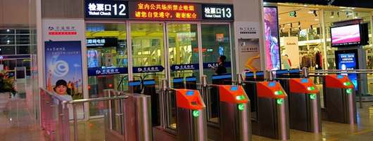 Check-in guide at Beijing South Railway station