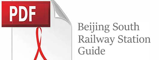 Beijing South Railway Station Guide PDF