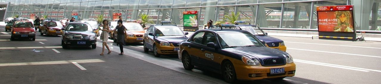 Taxi from Beijing South Railway Station to Beijing Daxing Airport