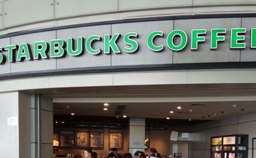 starbucks at Beijing West Railway station