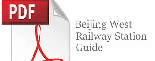 Beijing West Railway Station Guide PDF