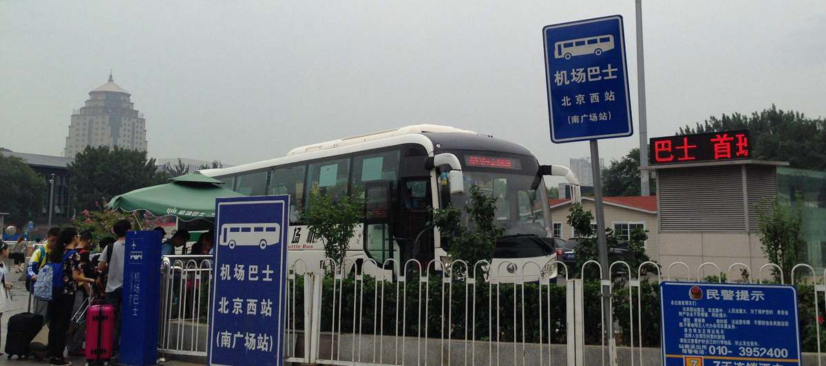 Beijing Daxing Airport (PKX) shuttle bus at Beijing West Railway Station