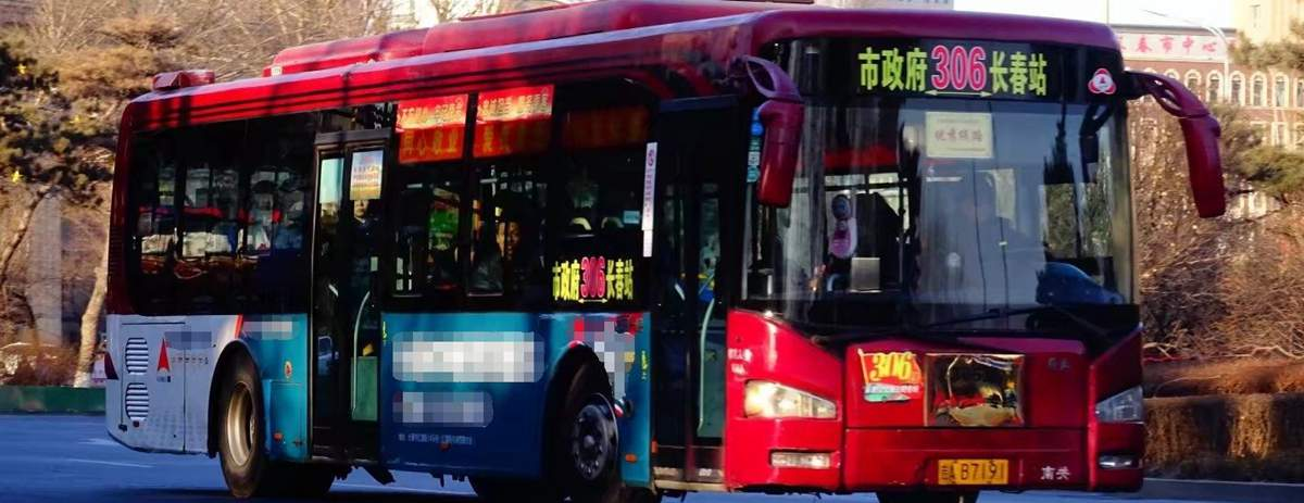 Bus to Changchun Railway Station