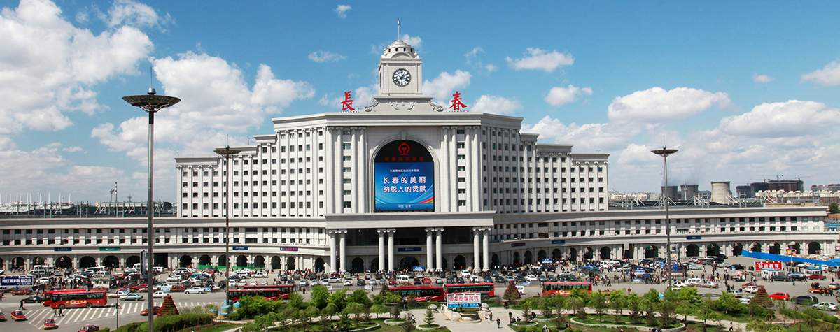 Changchun Railway Station