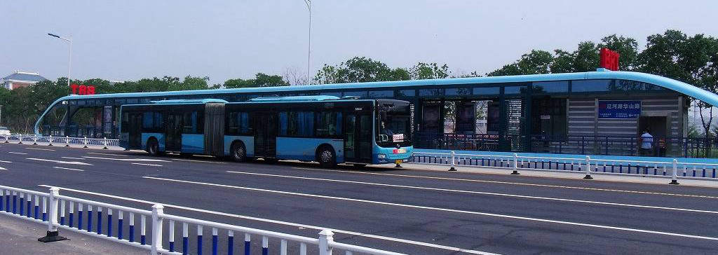 Bus to Changzhou North Railway Station