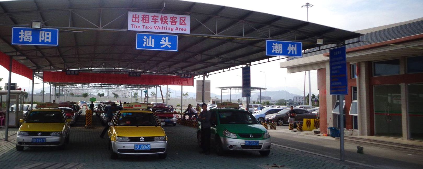 Taxi to Chaoshan Railway station, Taxi at Chaoshan Train Station