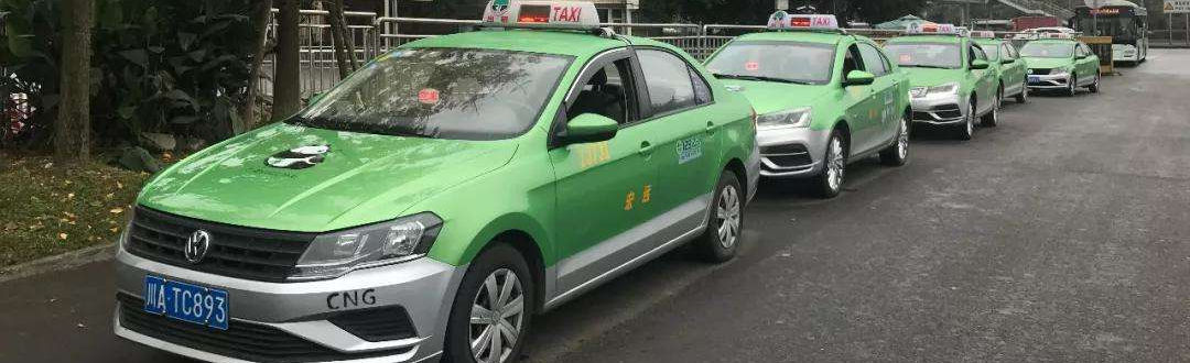 Taxi from Chengdu East Railway Station to Chengdu Airport(CTU)