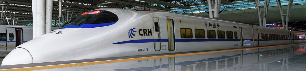bullet train, high-speed trains from Chengdu East Railway Station to Chengdu Airport(CTU)
