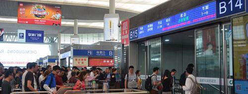 check in at Chengdu East Railway station