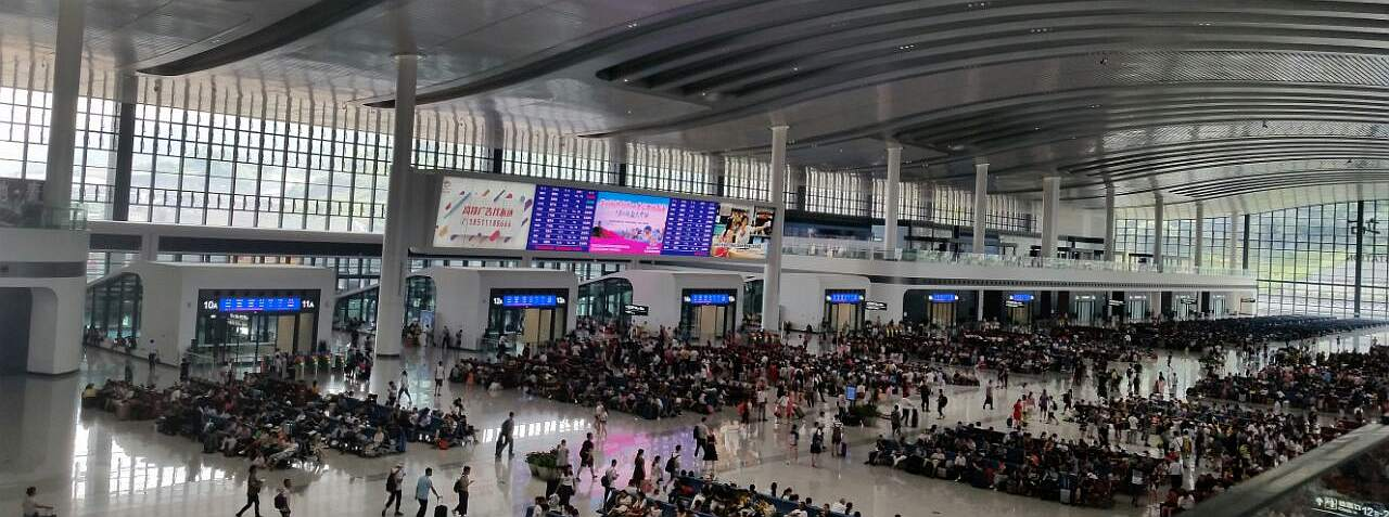 Departures hall at Chongqing West Railway station, Chongqing West Train Station