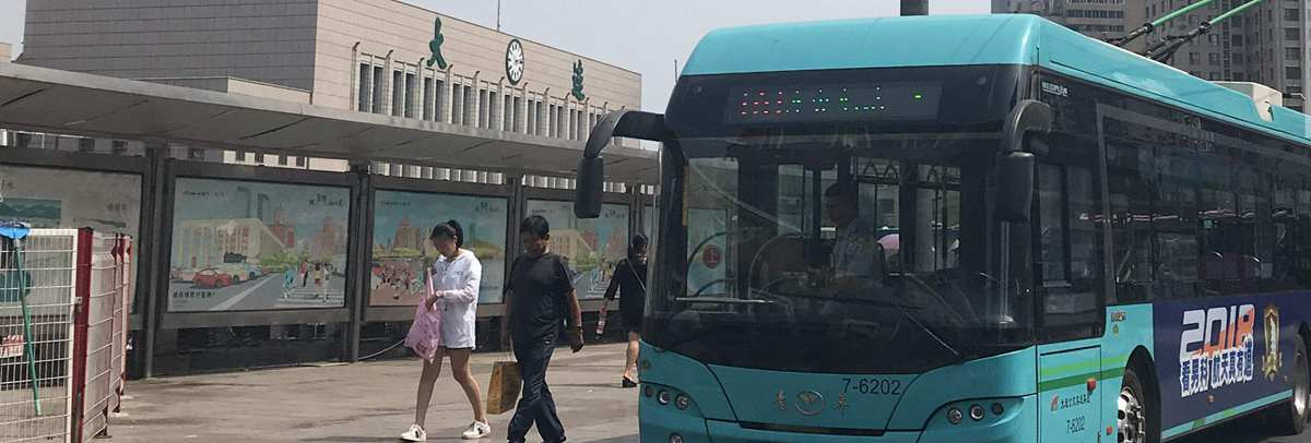 Bus to Dalian Railway Station