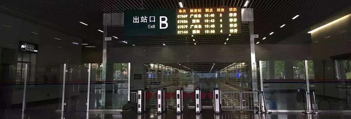 Arrivals at Dongguan Railway station, Dongguan Train Station