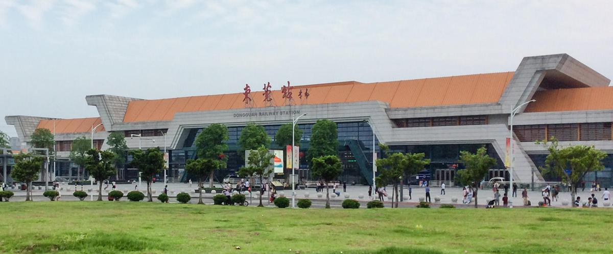 Dongguan Railway Station, Dongguan train station
