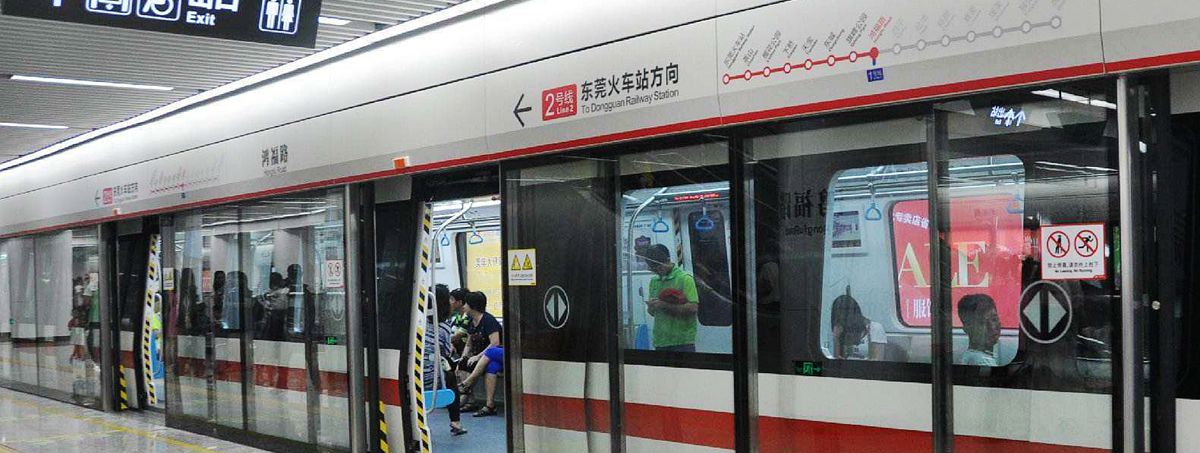 metro line 2 at Dongguan Railway station, subway line 2 at Dongguan Train Station, dongguan rail transit