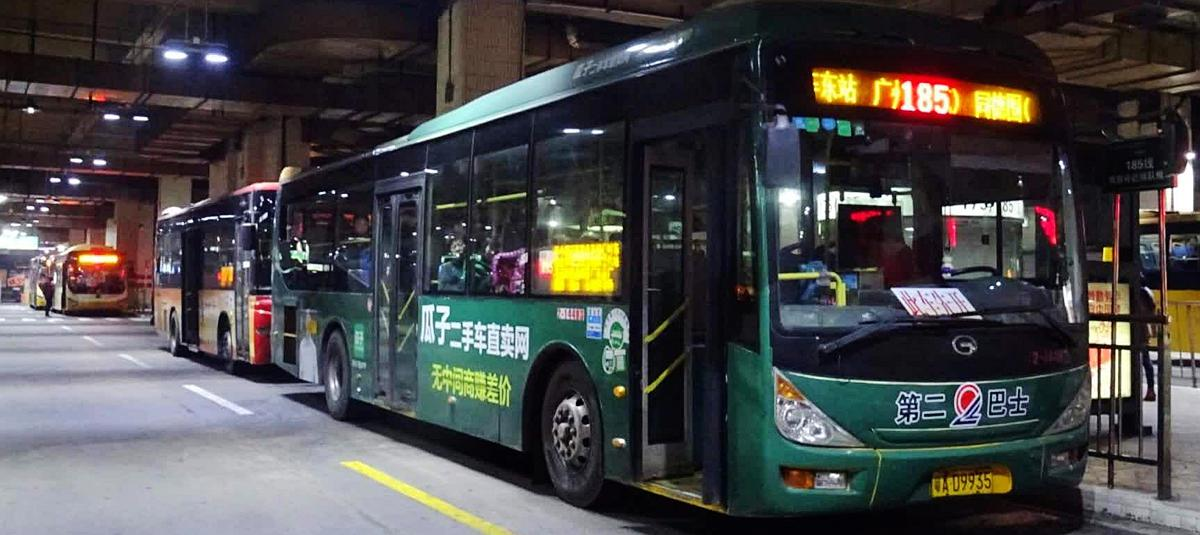 Bus at Guangzhou East Railway station, Bus routes and station at Guangzhou Dong Train Station