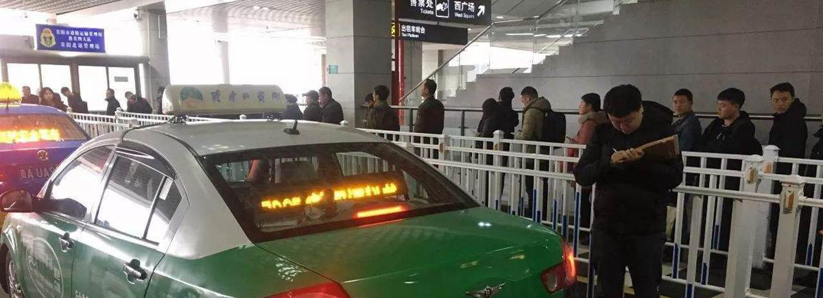 Taxi to Guiyang East Railway station, Taxi at Guiyang East Train Station