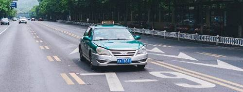 Taxi to Hangzhou East Railway station