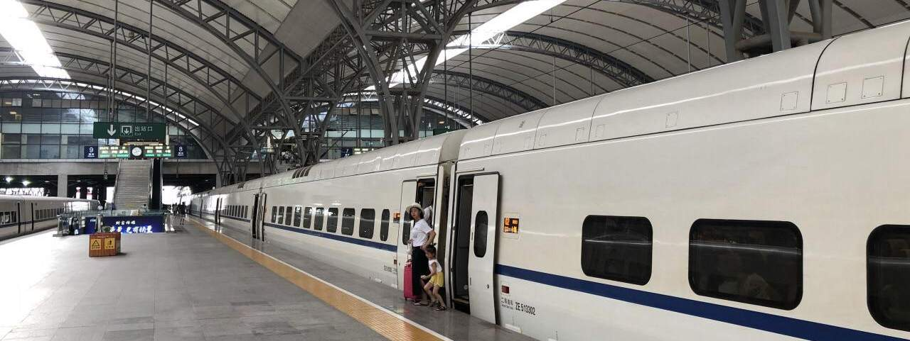 Arrivals at Hankou Railway station, Hankou Train Station