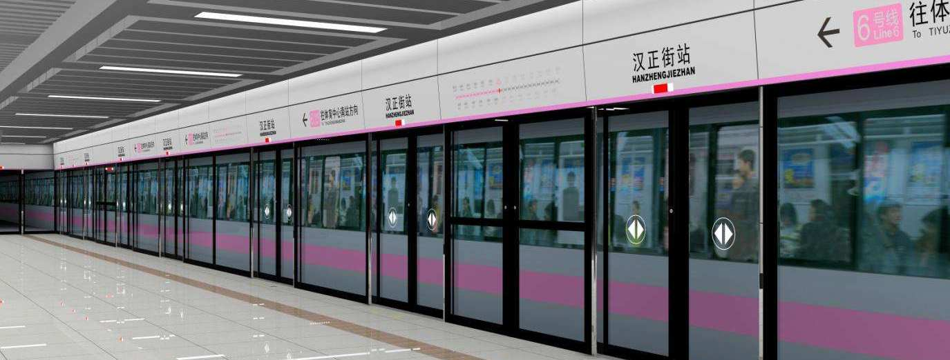 Metro to Hankou Railway station