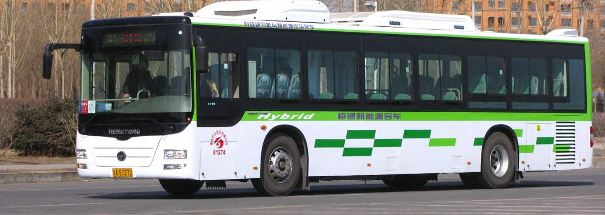 Bus to Harbin Railway Station