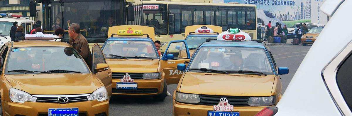 Taxi to Harbin Railway Station