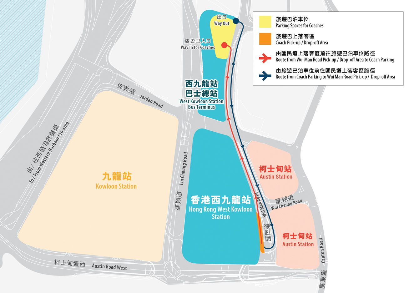 Pedestrian facilities to Bus station at Hong Kong West Kowloon Railway Station
