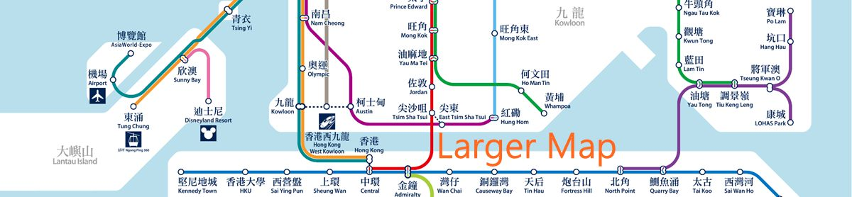 Airport Express Metro Train Map of Hong Kong West Kowloon Railway Station