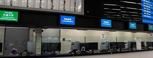 ticket office, ticket counter at Hong Kong West Kowloon Railway station