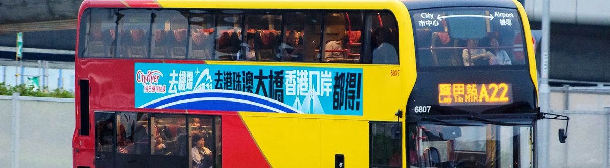 Cityflyer A22 Bus to Hong Kong Airport from West Kowloon Railway Station