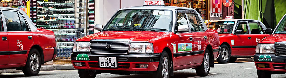 Taxi to Hong Kong Airport from West Kowloon Railway Station