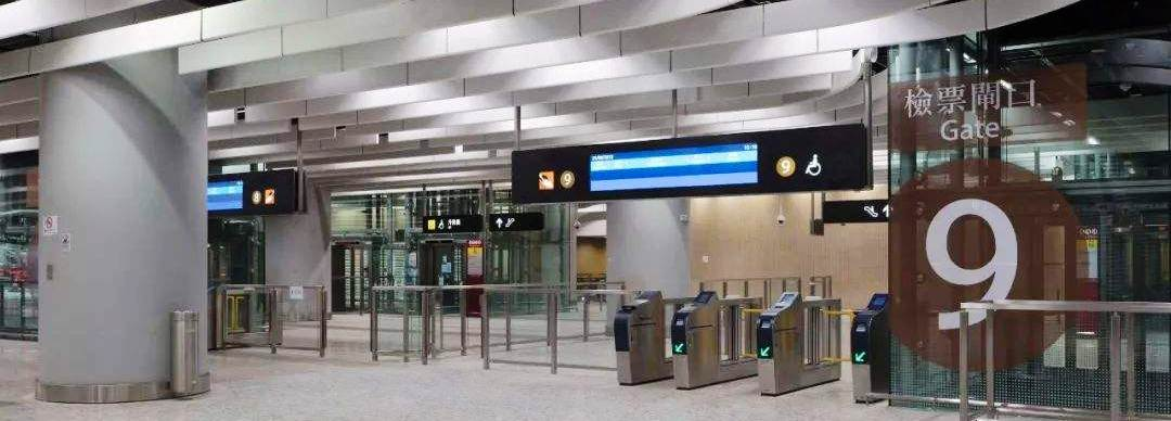 boarding gate at Hong Kong West Kowloon Railway Station, Hong Kong West Kowloon high speed train station