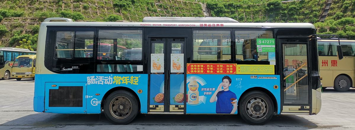 Bus at Huizhou South Railway station