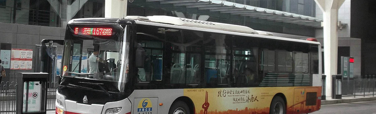 Bus at Jinan West Railway station, Bus routes at  Jinan West Train Station