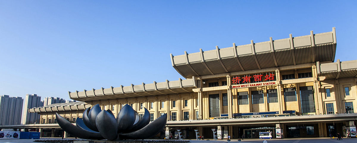 departure hall, Jinan West Railway Station, Jinan West high speed train station