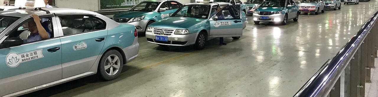 Taxi at Jinan West Railway station, Taxi fares at Jinan West Train Station