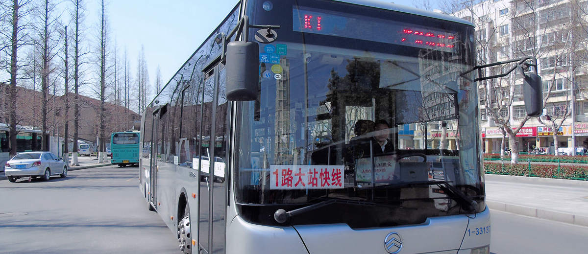 Bus at Kunshan South Railway station, Bus routes and station at Kunshan Nan Train Station